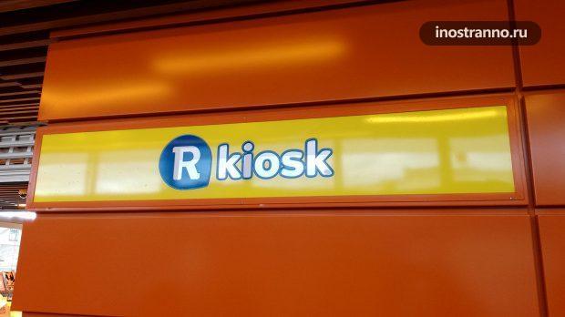 Где купить билет на проезд в Таллине