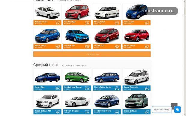 Аренда авто в Праге выбор автомобиля