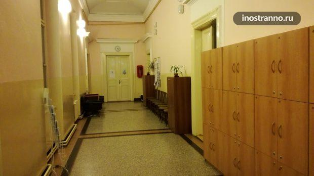 Школа в Праге курсы чешского языка