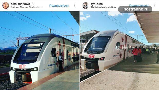 Поезд, электричка Тбилиси