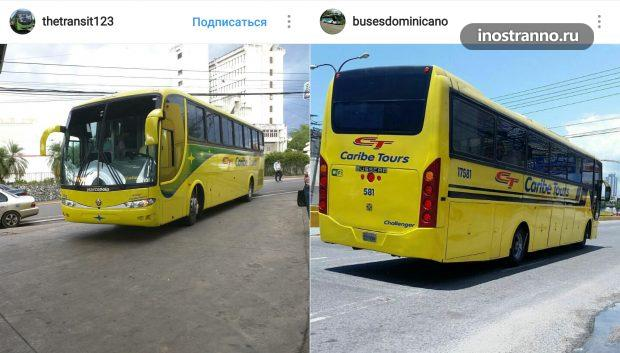 Междугородний автобус Caribe Tours на Доминикане