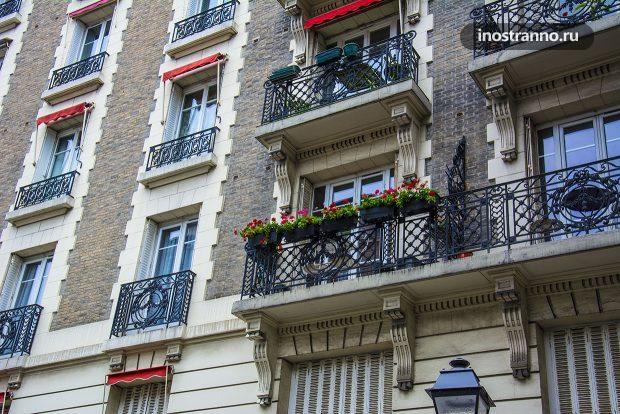 Балконы Парижа