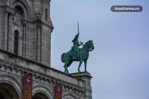 Конная статуя Жанна дАрк