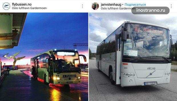 Автобус из аэропорта Осло в центр