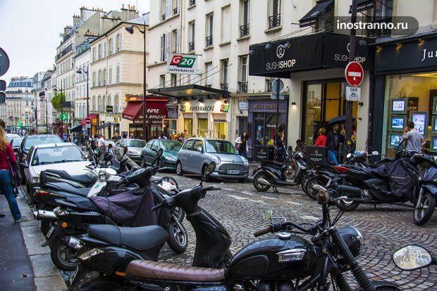 Парковка в Париже