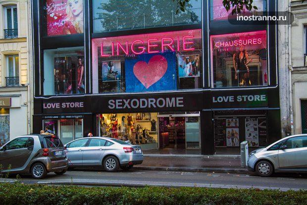 Магазины для взрослых в Париже