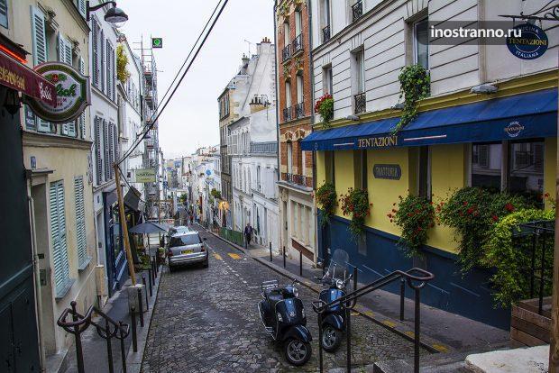Где погулять в Париже