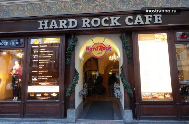 Hard Rock Cafe в Праге, американский ресторан