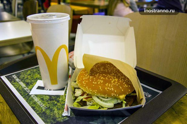 McDonald's в Праге