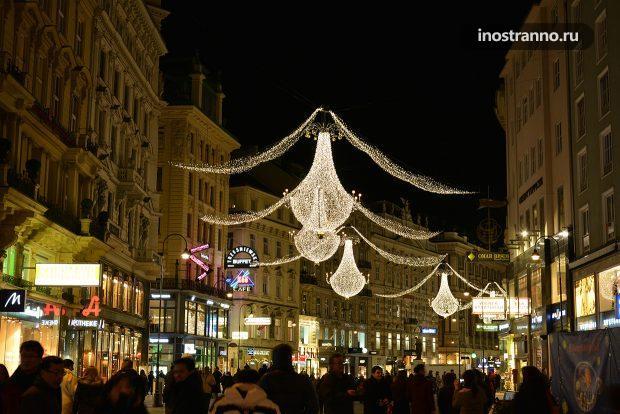Пешеходная улица Грабен в Вене