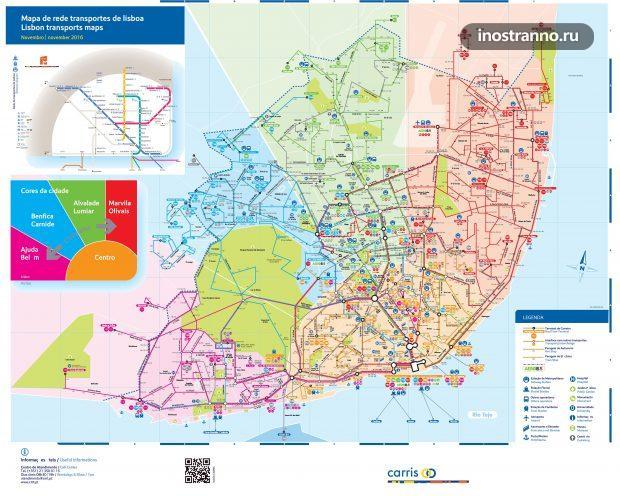 Карта трамваев, автобусов, метро и фуникулеров Лиссабона