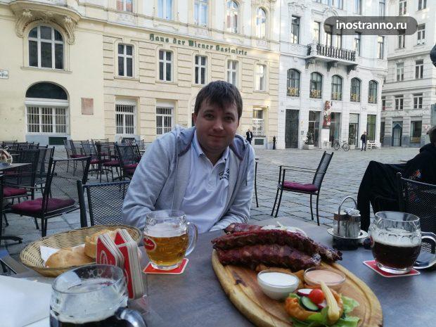 Пиво в Австрии