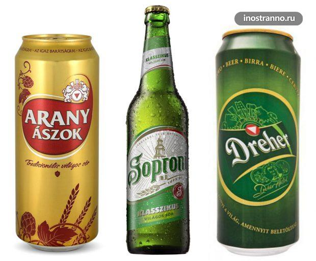 Пиво в Венгрии