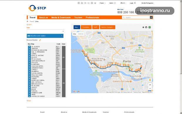 Официальный сайт общественного транспорта Порту