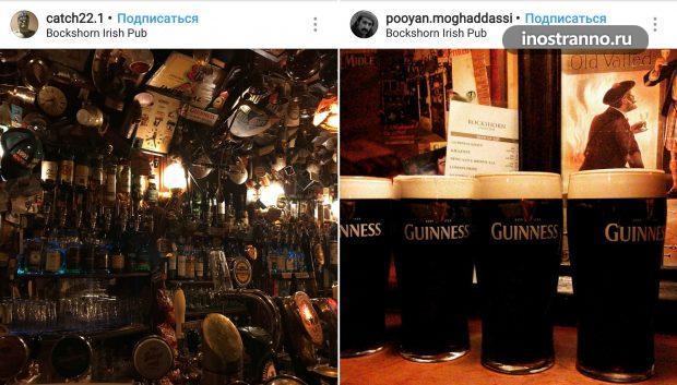 Bockshorn Irish Pub лучший паб в Вене
