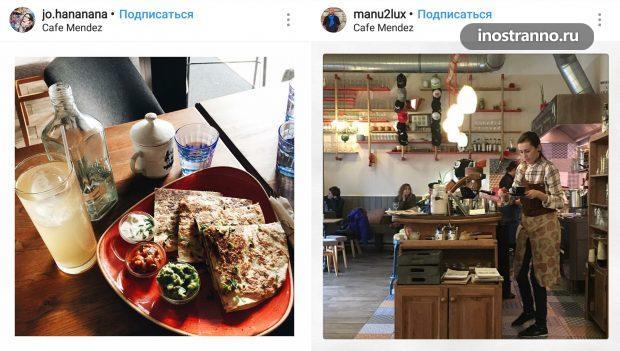 Cafe Mendez кофейня в Вене