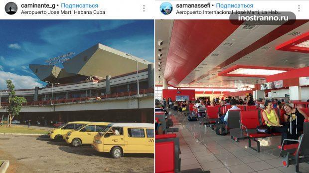 Аэропорт Гаваны, Куба