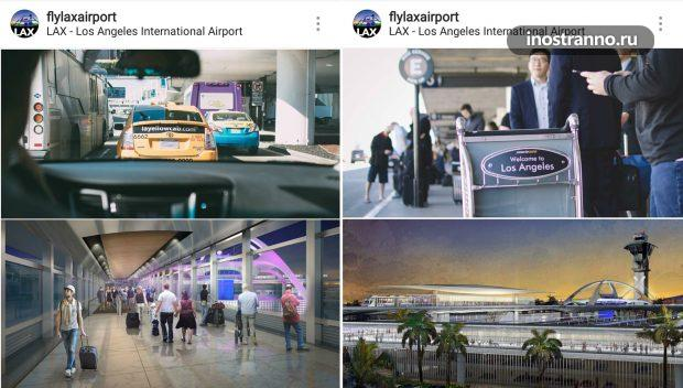 Лос-Анджелес аэропорт