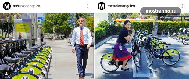 Лос-Анджелеса аренда велосипедов
