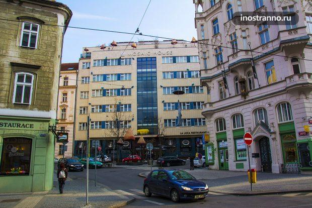 Хостел Mosaic Хоусе в Праге