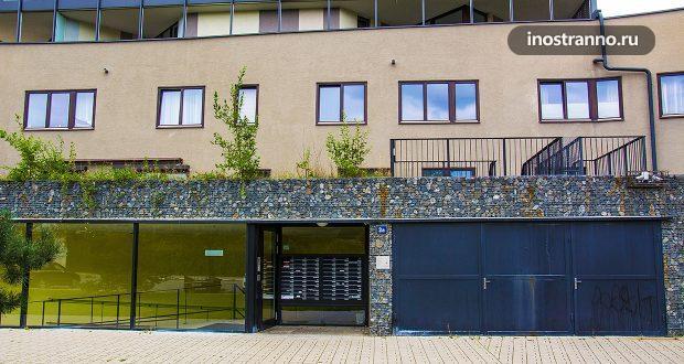 Словарь терминов по недвижимости в Чехии