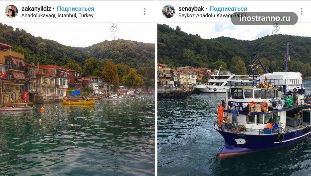 Поездка в Анадолукавагы из Стамбула