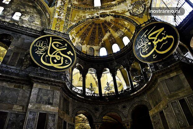 Экскурсия знаменитые дворцы и мечети Стамбула