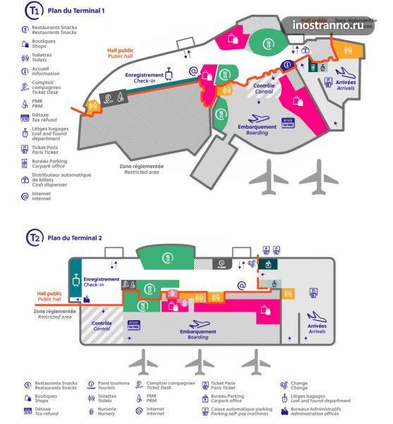 Карта терминалов аэропорта Бове в Париже