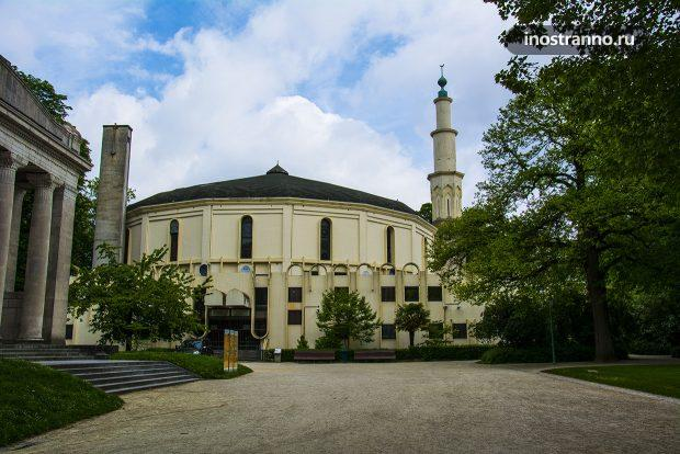 Брюссельская соборная мечеть