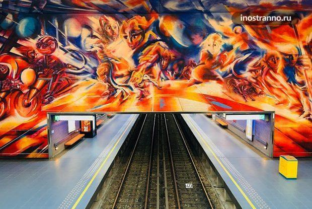 Самая красивая станция метро в Брюсселе Hankar
