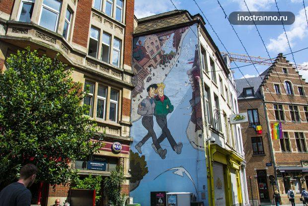 Самое известное граффити в Брюсселе