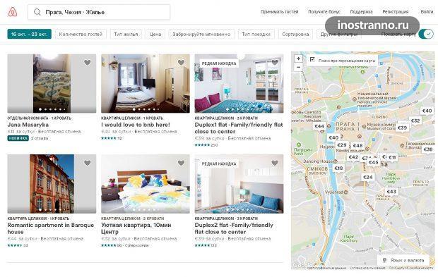 Поиск апартаментов в Праге лучшие цены
