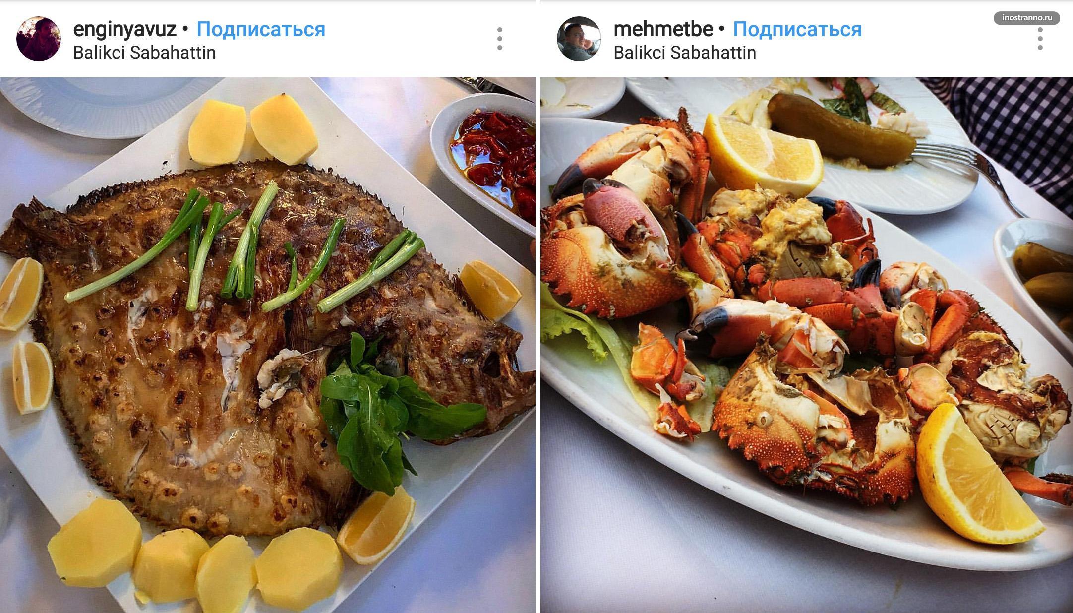 Balikci Sabahattin романтичный рыбный ресторан в Стамбуле