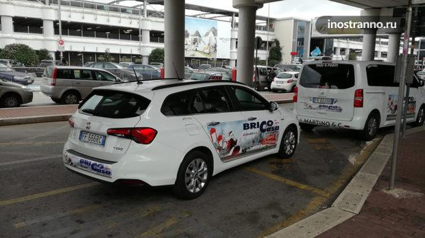 Такси из аэропорта Бари, такси в Бари