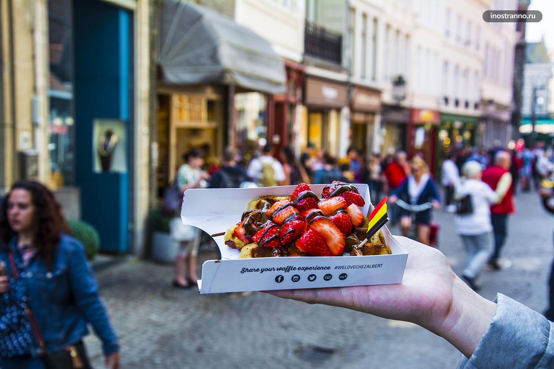 Бельгийская вафля в Брюгге где попробовать