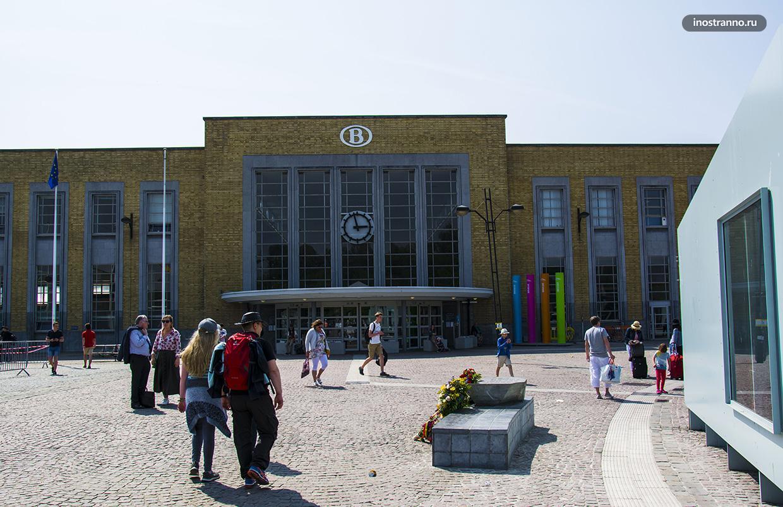 Главный железнодорожный вокзал Брюгге как добраться