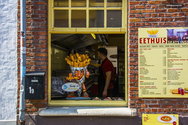 Картофель фри в Бельгии, цена