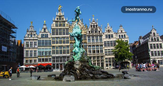 Прогулка по Антверпену