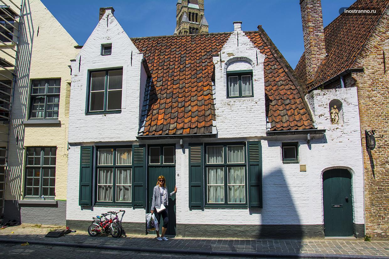 Милый домик в Брюгге