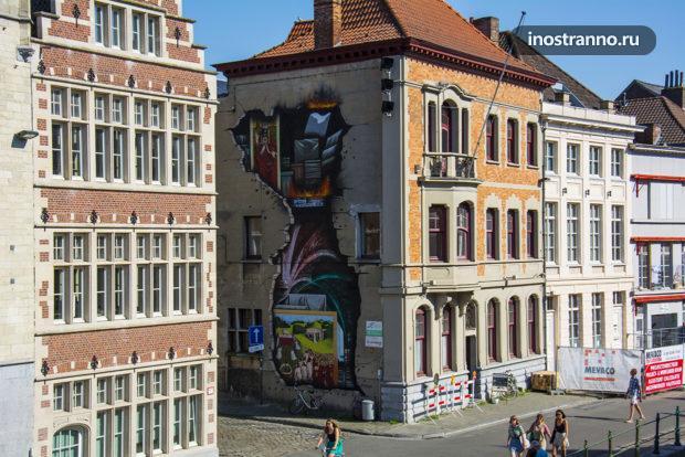 Граффити в Генте