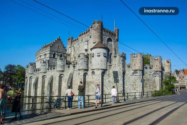Замок Гравенстен в Генте