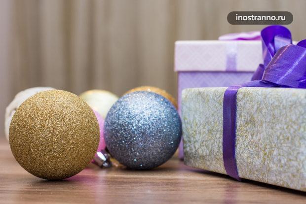 Как экономить на подарках