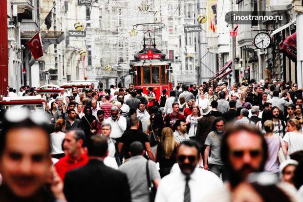 Улица Истикляль и площадь Таксим