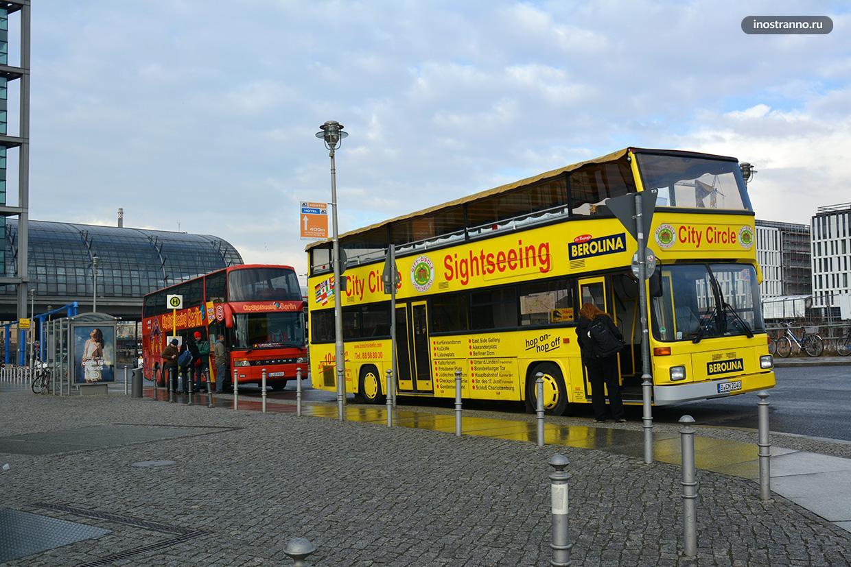Экскурсия по Берлину на автобусе Hop-On Hop-Off