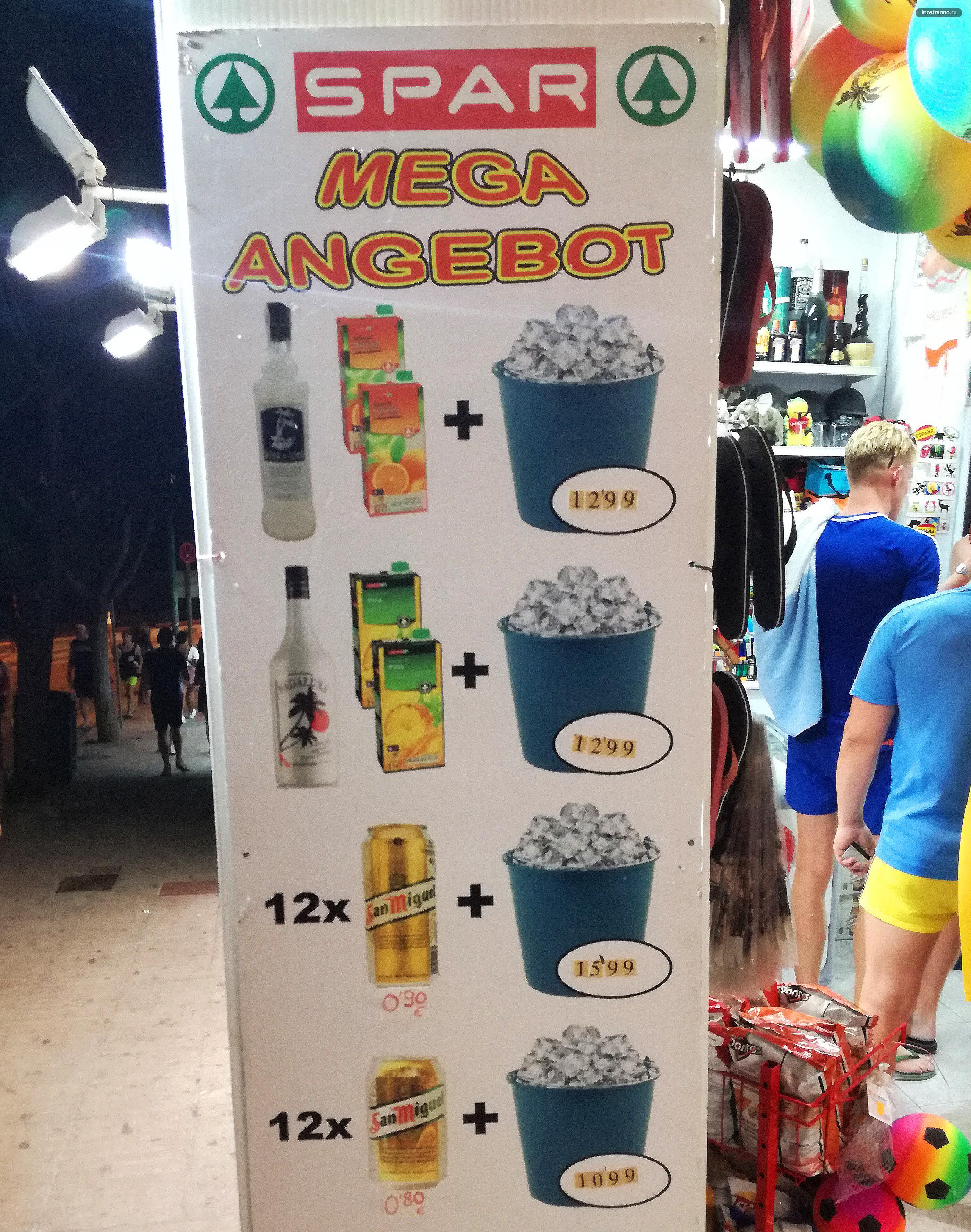 Алкоголь на Майорке цена