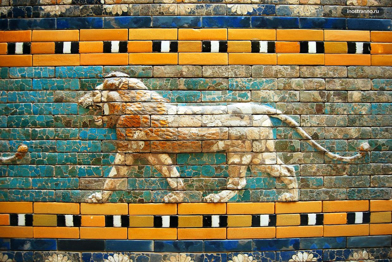Экскурсия в Пергамский музей