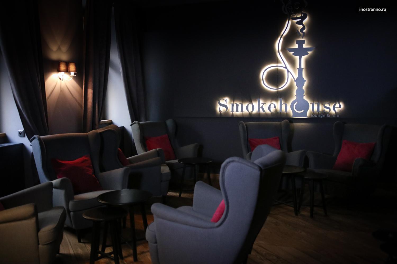Smokehouse Hookah Lounge & Bar Кальянная в Праге