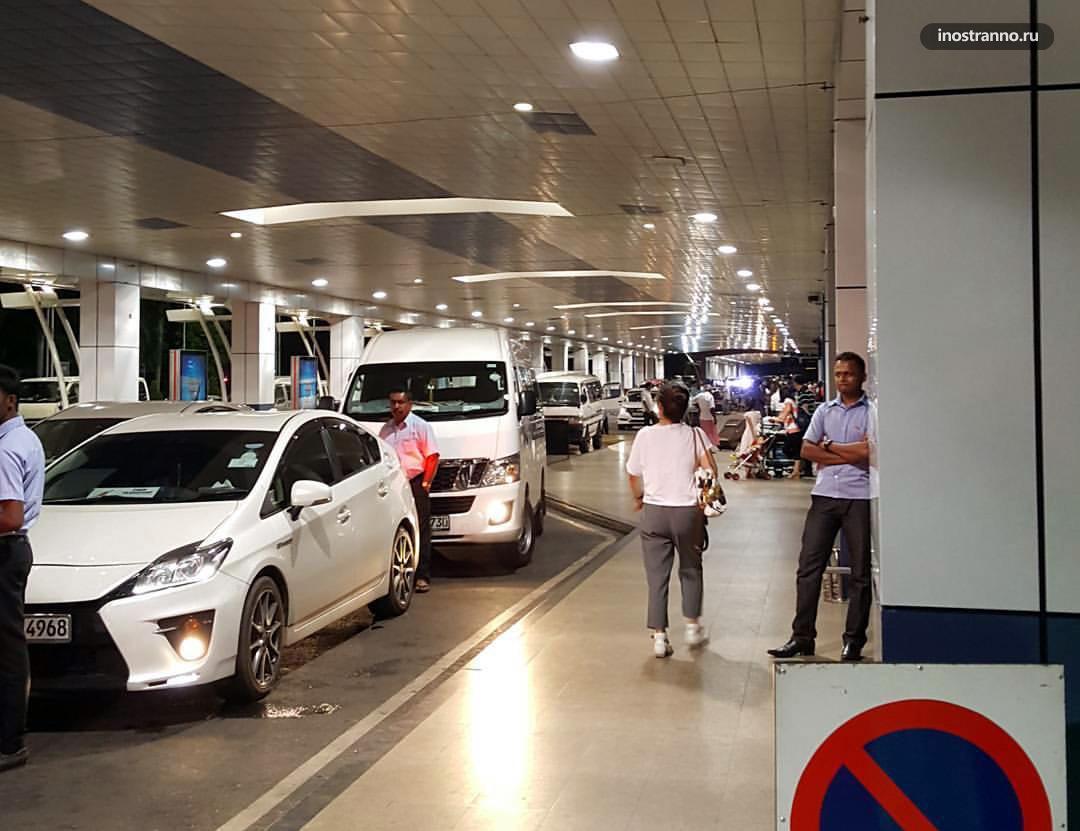 Такси трансфер из аэропорта Шри-Ланки Коломбо Бандаранайке