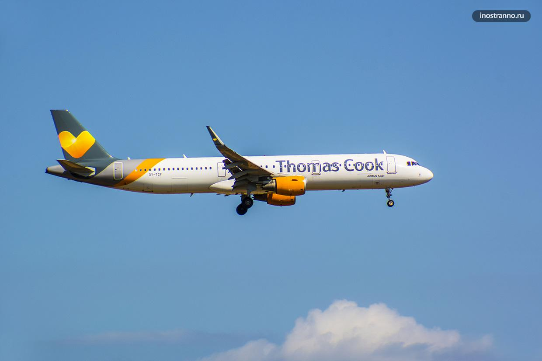 Самолет и авиабилеты авиакомпании thomas cook