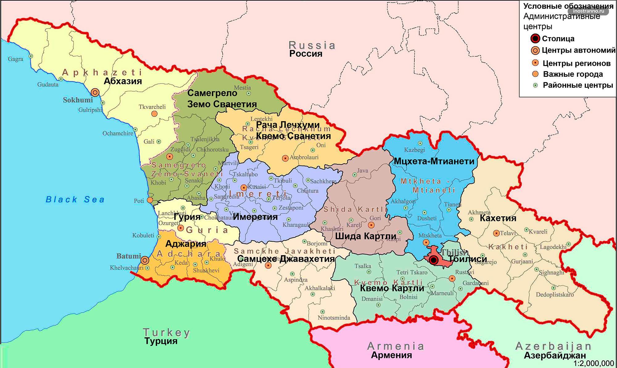 Карта Грузии с городами